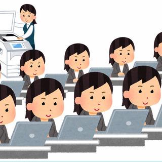 書類審査業務(4D146)【不備確認及びデータ入力業務】