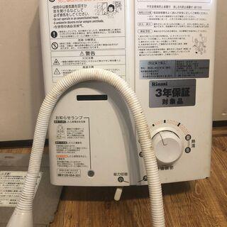 【ネット決済】元止式ガス瞬間湯沸器【RUS-V51VTK(WH)】