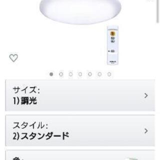 2個セットアイリスオーヤマ LEDシーリングライト 5.0 プレ...