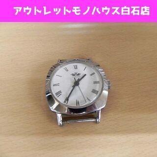 ジャンク URBAN 時計 ケースのみ スイス製 アンティーク ...