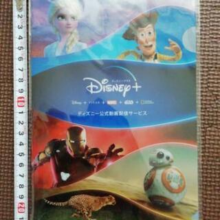 Disney+のクリアファイル 小さめファイル