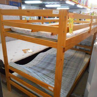ID:G951052 2段ベッド