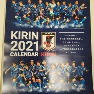 【ネット決済・配送可】非売品! KIRIN2021年サッカーカレンダー