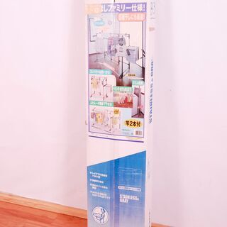 4312 未使用 SEKISUI セキスイ ステンレス 多機能も...