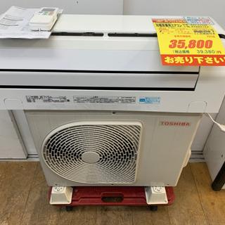 TOSHIBA製★2018年製冷暖房兼用エアコン★3カ月間…