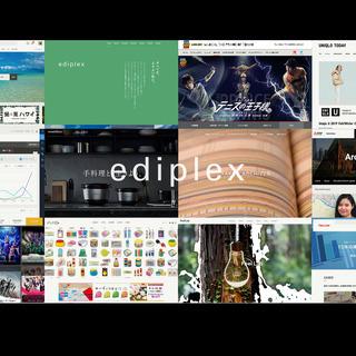 【 プロジェクトファイル配布付き 】 - ウェブデザイン会社が解...