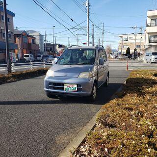 ★★ 支払い総額4.8万円(圏内に限り) 車検令和3年4月…