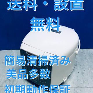 ♦️EJ110B  タイガー炊飯器ジャー 2016年式JAI-R551