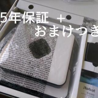 【ネット決済】【美品】ブラーバ380 5年保証+おまけつき