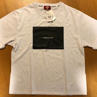 新品タグ付き☆可愛い☆コンバースTシャツ
