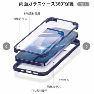 iPhone12 Pro Maxカバー
