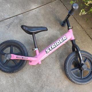(受け渡し予定者決定)ピンクのストライダー STRIDER