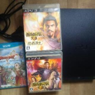 PS3本体新品同様同様&WiiUドラクエソフトセット☆