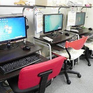 子ども向けのパソコンスクール バレッドキッズ鶴見居室