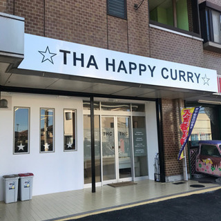 ☆THA HAPPY CURRY☆