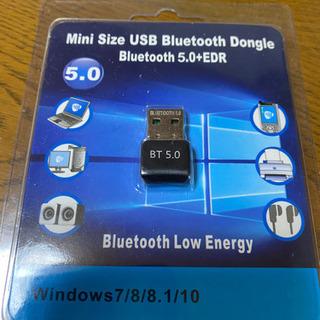 Bluetooth5.0ドングル