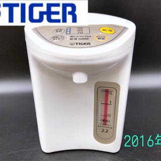 【1226M2】🐯TIGER🐯マイコン電動ポット PDR-…