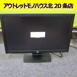 ☆HP 液晶モニター21.5インチ ProDisplay P22...