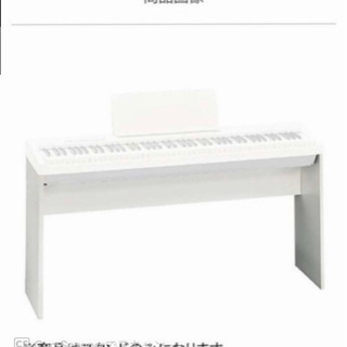 新品❗️ローランド デジタルピアノFP50 の専用スタンド