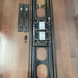 SONYテレビ壁掛け金具 SU-WL820