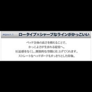 ダブルサイズ マットレス マットレスフレームセット - 渋谷区