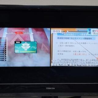TOSHIBA REGZA 37インチ 値下げ可 - 江東区