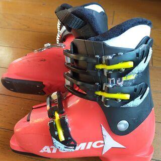 スキーブーツ ATOMIC製 (子供用)