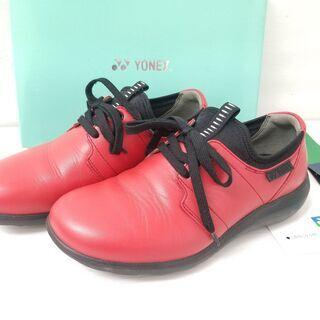 【赤い靴~♪履いてた~♪】ヨネックス レディース ウォーキ…