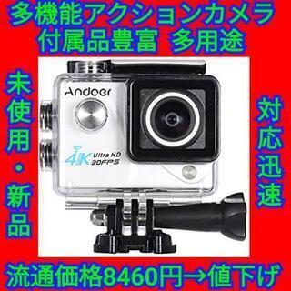 アクションカメラ 2.0インチ スクリーン Wifi機能 30m...