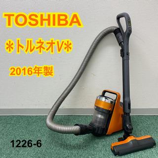 【ご来店限定】*東芝 サイクロン式掃除機 トルネオV  2…