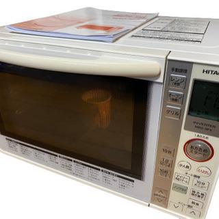 2014年製 日立 HITACHI MRO-NF6-W [オーブ...