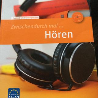 オンラインドイツ語会話、ドイツ語の発音 ネイティブと練習してみよう😄👍