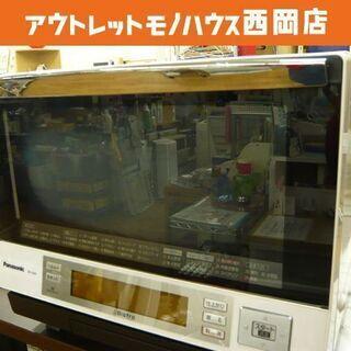 パナソニック Panasonic スチームオーブンレンジ 201...