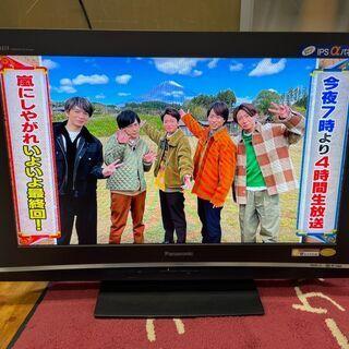 ☆美品 Panasonic 32型液晶テレビ ビエラ TH-32...