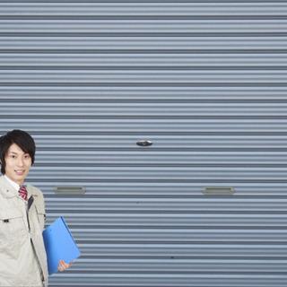 カタログ請求で500円のQUOカードプレゼント!家の建て替…