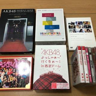 AKBのCD.DVD他!