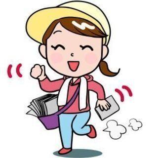 【3月、4月限定!!】【福岡県 ポスティング】簡単お仕事なのに高時給‼