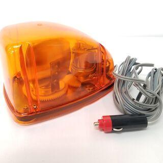 【トラックに!】新品未使用品 回転灯 SY-8 24V用  オレ...