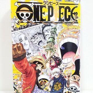 【ネット決済・配送可】ONE PIECE 巻70 (ドフラミンゴ現る)