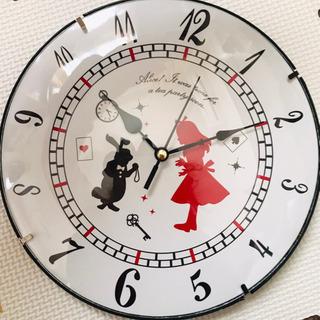 不思議の国のアリス 掛け時計  引越しのため、早め希望