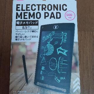 【ネット決済】店頭売り切れ品 電子メモパッド メーカー在庫なし
