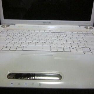 (お取引き中)東芝 dynabook TX/65F ノートPC...