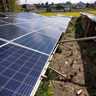 太陽光発電 売電単価 下がってます!