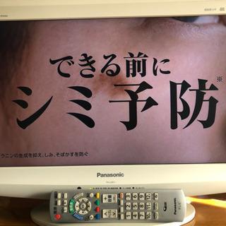 値下げしました!PanasonicデジタルテレビTH-L2…