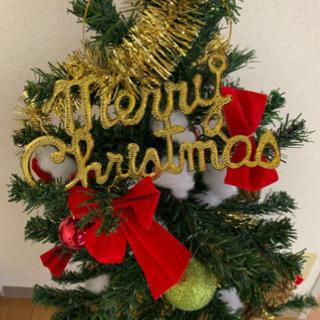 1/17本日の受け取りなら0円。クリスマスツリー 120cm