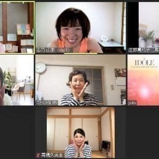 オンライン小顔ダイエットスクール1day講座(1/8)