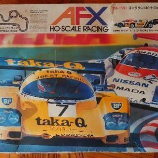 レーシングカーセット(ジャンク品)