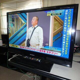★2010年製★液晶テレビ MITSUBISHI REAL 32...