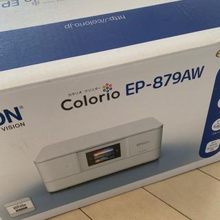 エプソン EP-879AW