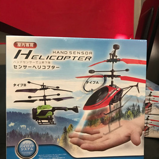 HAND SENSOR HELICOPTER 新品